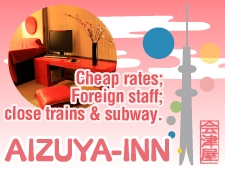 ' ' from the web at 'http://www.japan-guide.com/ad/banner/hotel_aizuyainn_1510.jpg'