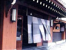 'Kyoto' from the web at 'http://www.japan-guide.com/ad/banner/hotel_ryokankyoto_225.jpg'