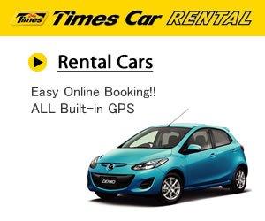 Hokkaido Car Rental Forum