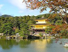 'Kyoto' from the web at 'http://www.japan-guide.com/blog/g/koyo15_151124_kyoto_t2.jpg'
