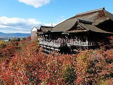 'Kyoto' from the web at 'http://www.japan-guide.com/blog/g/koyo15_151127_kyoto_t2.jpg'