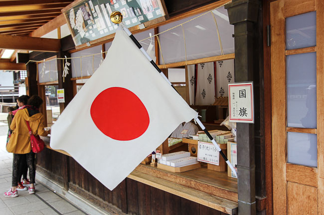 Japanese flags can be bought at Yasukuni Shrine