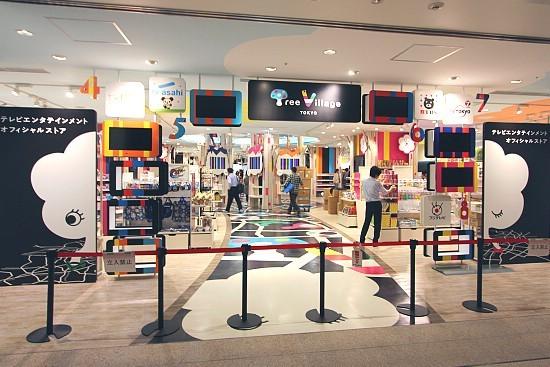Schauwecker 39 S Japan Travel Blog Sneak Peek From Tokyo Skytree