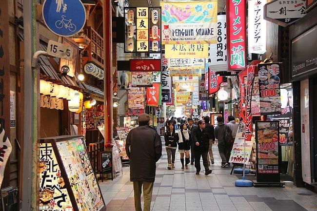 Japan Sex Shops 88