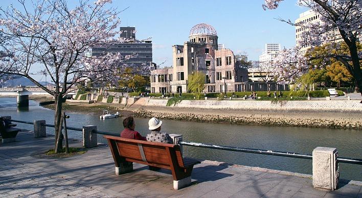 hiroshima japan: