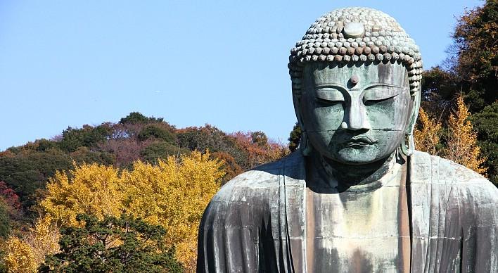 Afbeeldingsresultaat voor Kamakura