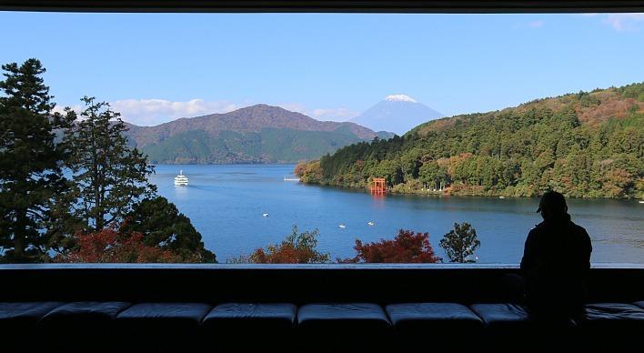 Kanagawa Japan  City pictures : Kanagawa Prefecture