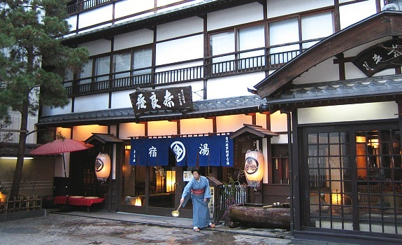 Ryokan for Best ryokan in tokyo