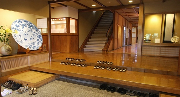 How To Stay At A Ryokan Arrival