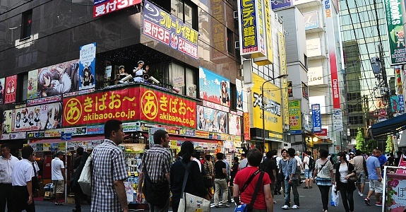 http://www.japan-guide.com/g2/3003_02.jpg