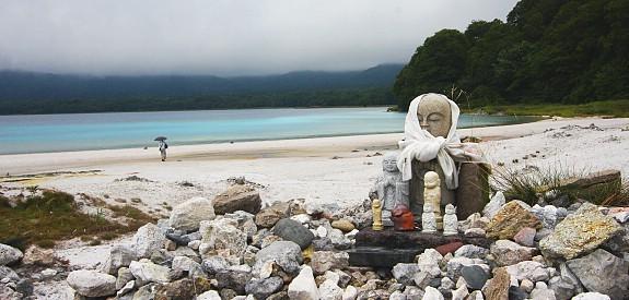 Shimokita Travel Osorezan Mount Osore
