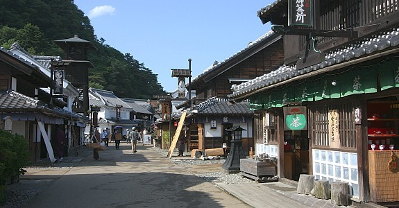 town in japanese