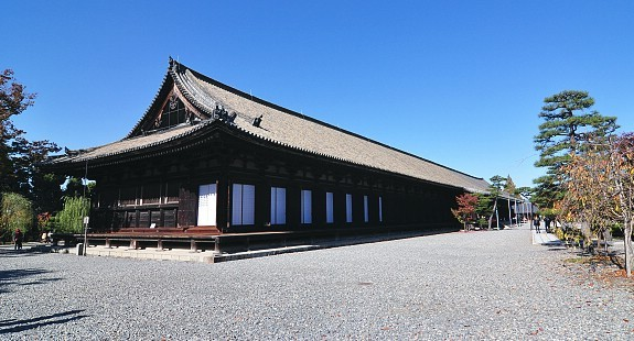 Kyoto Travel: Sanjusangendo