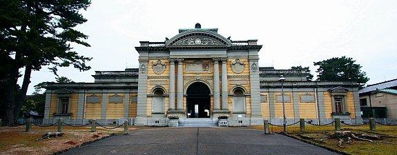 Nara Travel: Nara National Museum