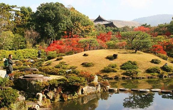 Nara Travel: Isuien Garden