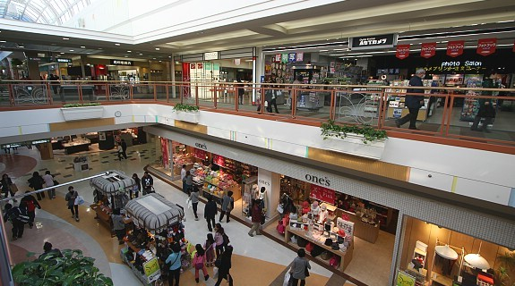 shopping complex, aeon, jauhi, tips, jimat, diet