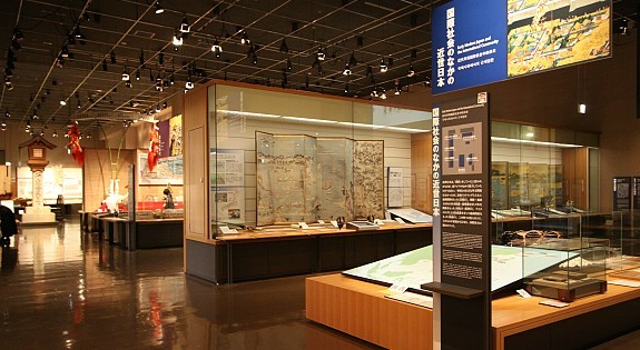 History museums in japan for American regional cuisine history