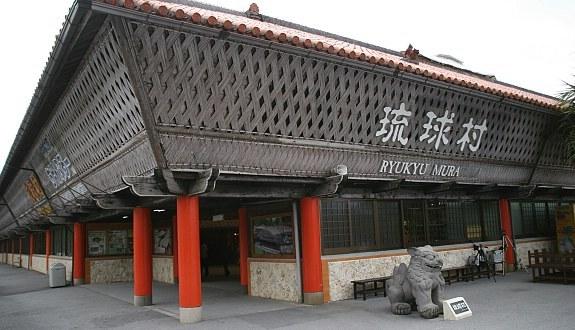 Okinawa Travel Ryukyu Mura
