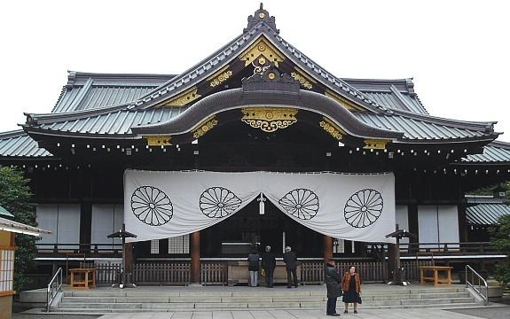 http://www.japan-guide.com/g3/2321_01.jpg