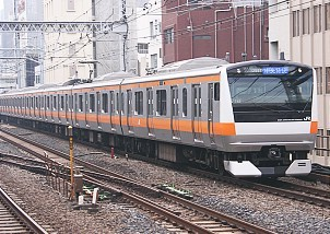 Jr Chuo Line