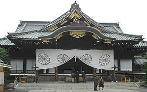 Yasukini Shrine