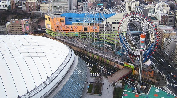 Tokyo Dome From Narita Tokyo Dome City