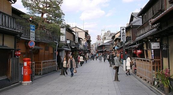 Kyoto Travel: Gion