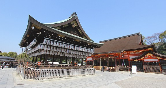 Kyoto Travel Yasaka Shrine