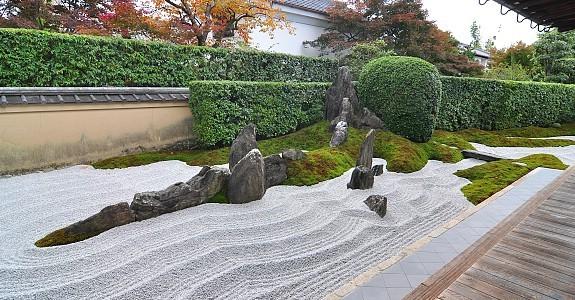 Japanese Garden Design Zen Kyoto Japan
