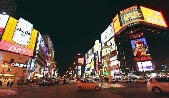 Credit: http://www.japan-guide.com/