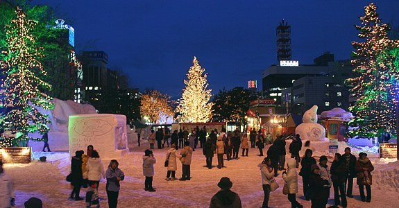 Hokkaido Festival of Hokkaido