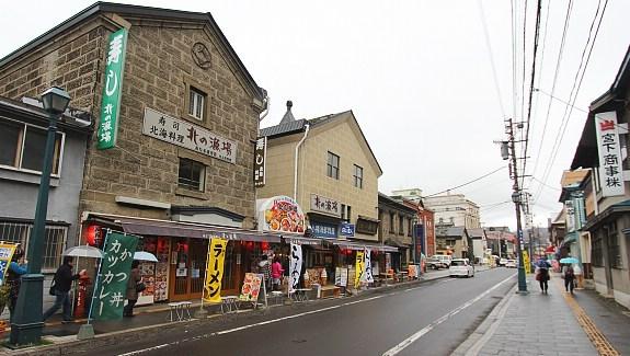 otaru travel sakaimachi street