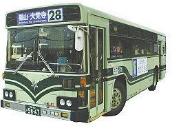 JAPON 2015_01