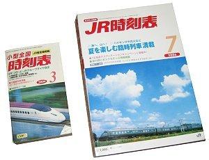 Shinkansen osaka to tokyo timetable