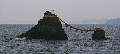"""Résultat de recherche d'images pour """"shinto"""""""