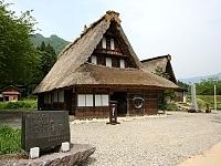 http://www.japan-guide.com/g5/5954_02.jpg