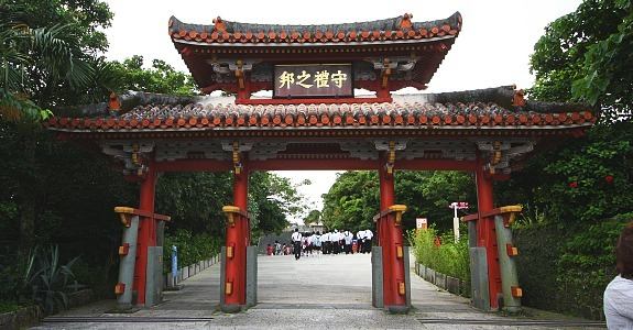 International Okinawan GojuRyu Karatedo Federation Places - 15 must see world war ii sites in europe