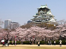'Kyoto' from the web at 'http://www.japan-guide.com/g6/XYZeXYZe2157_225.jpg'