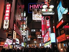'Tokyo' from the web at 'http://www.japan-guide.com/g6/XYZeXYZe3007_225.jpg'