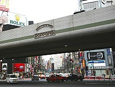 'Tokyo' from the web at 'http://www.japan-guide.com/g6/XYZeXYZe3031_225.jpg'