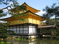 'Kyoto' from the web at 'http://www.japan-guide.com/g6/XYZeXYZe3908_225.jpg'