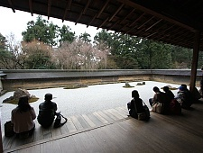 'Kyoto' from the web at 'http://www.japan-guide.com/g6/XYZeXYZe3909_225.jpg'