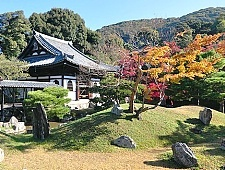 'Kyoto' from the web at 'http://www.japan-guide.com/g6/XYZeXYZe3927_225.jpg'