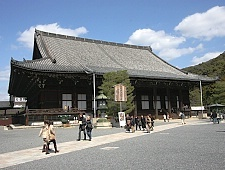 'Kyoto' from the web at 'http://www.japan-guide.com/g6/XYZeXYZe3928_225.jpg'