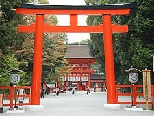 'Kyoto' from the web at 'http://www.japan-guide.com/g6/XYZeXYZe3941_225.jpg'