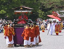 'Kyoto' from the web at 'http://www.japan-guide.com/g6/XYZeXYZe3948_225.jpg'