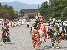 'Kyoto' from the web at 'http://www.japan-guide.com/g6/XYZeXYZe3960_225.jpg'