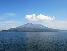 'Kagoshima' from the web at 'http://www.japan-guide.com/g6/XYZeXYZe4601_225.jpg'