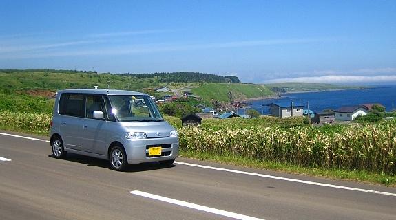 Renting A Car In Japan Tokyo