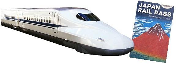 http://www.japan-guide.com/g8/2361_02.jpg